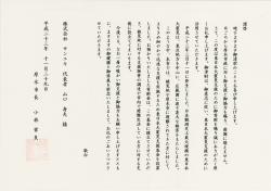 pscn0119001.jpg