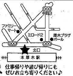 tizu-honatsugyouza.jpg