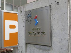 company_pic12