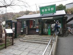 kiriyama1.JPG